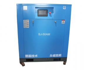 北京37KW永磁变频螺杆机