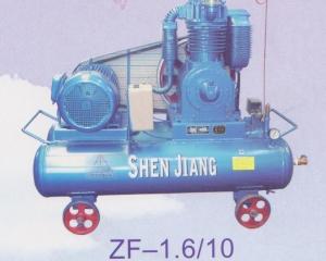 活塞式压缩机ZF-1.6/10